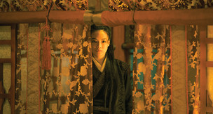 The Assassin (2015) Film Review