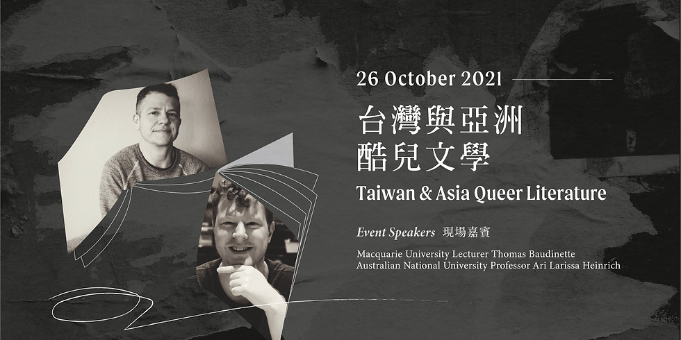 Taiwan and Asia Queer Literature