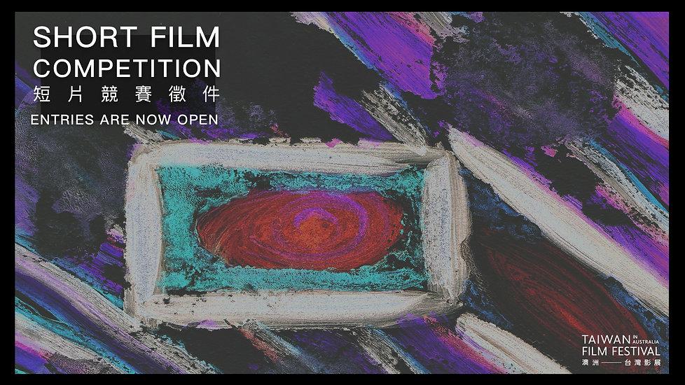 Short Film Competition copy.jpg
