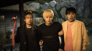 Taiwanese film and series《切小金家的旅館 Secrets in the Hot Spring》and《魂囚西門 Green Door》now on Netflix
