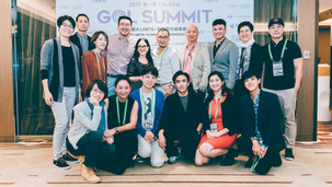The 2020 GOL SUMMIT Announces Investment Opportunities for Local and International LGBTQ+ Projects