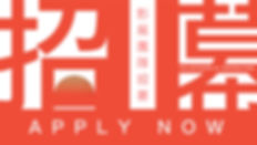 Taiwan Film Festival in Sydny is now hiring volunteers and contractor