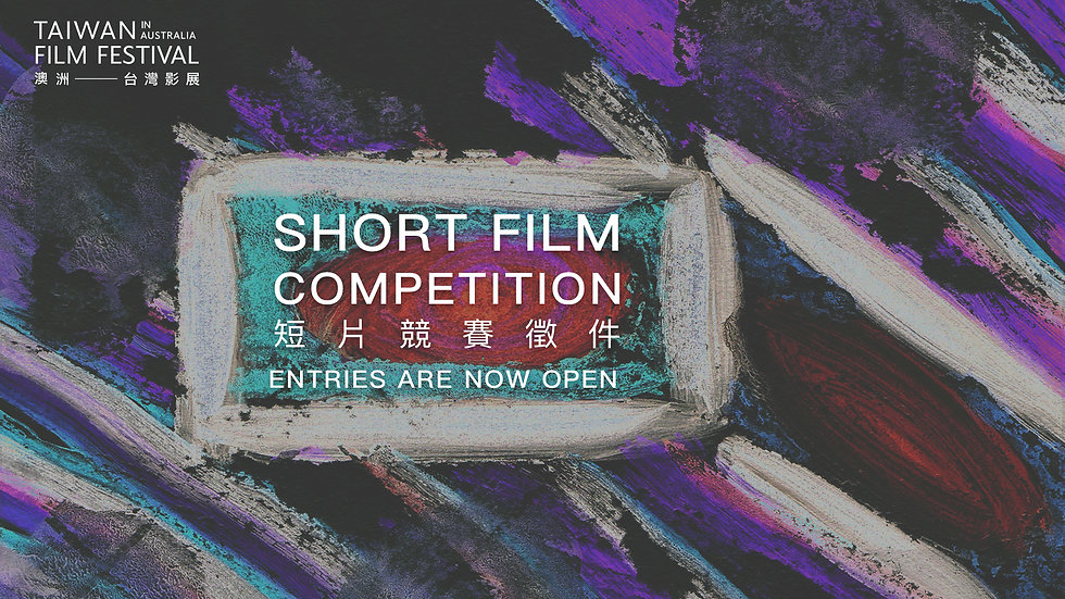 Short Film Competition 22.03.2021.jpg