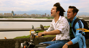 GF*BF (2012) Film Review