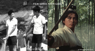 Art Gallery of NSW Film Series: Neon Gods Part 1