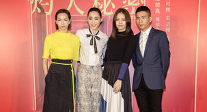 Nina Wu Q&A with Director Midi Z