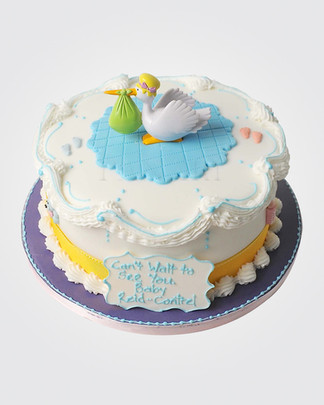 Baby Shower Cake  CHB2140.jpg