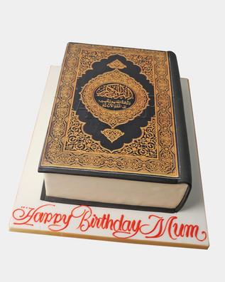 Koran Cake  BK6447.jpg
