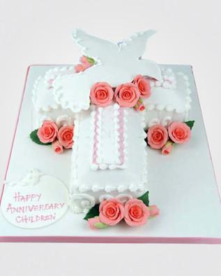 Cross Cake CHB0742.jpg