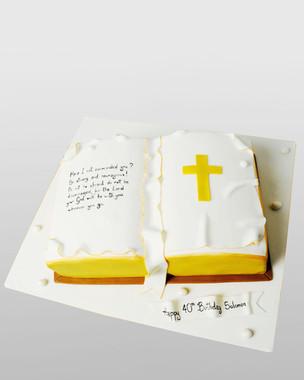 Bible Cake BK0229.jpg