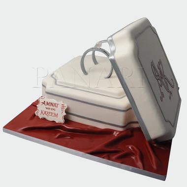 Engagement Cake WC1267.JPG