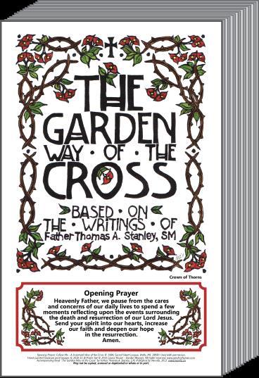 The Garden Way Art Poster Set