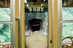 © Gray Kotze - Hakone