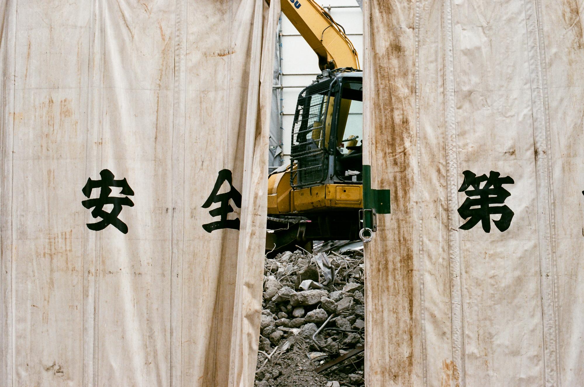 © Gray Kotze - Harajuku