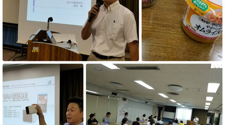 8月のHome care team meeting 自由が丘