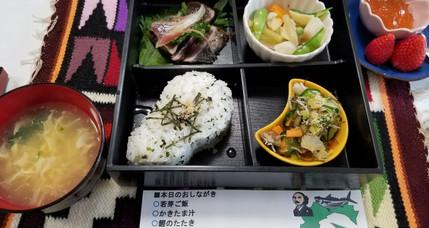 日本を旅するお食事会 高知県春編