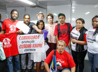 """Manifesto """"Reforma Urbana e Dilma Já!"""""""