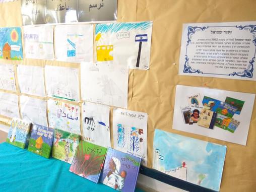 עבודות של תלמידים.jpg