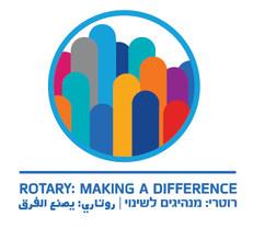 רוטרי ישראל 8.jpg