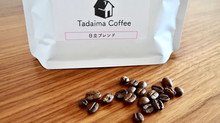 New open! -Tadaima Coffee-