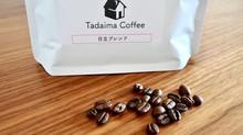 New open! -Tadaima Coffee-