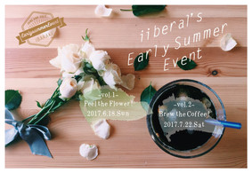 iiberal event card