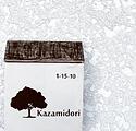 木の下の花屋 Kazamidori.png