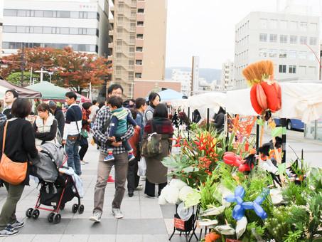 IBARAKI Flower Market vol.1開催レポート