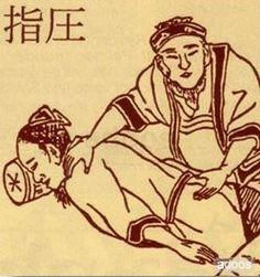 massage-chinese.jpg