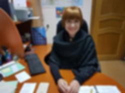 Ерзикова Евгения Викторовна - заместитель директора