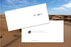 Pf2013 - Motor studio