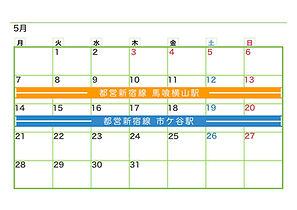 2018_ekibana_calendar5.jpeg