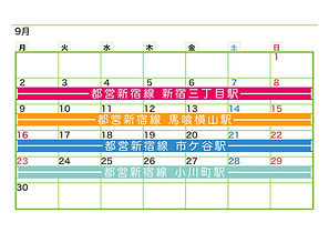 2019_ekibana_calendar9.jpeg