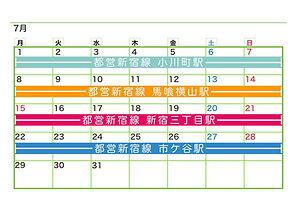 2019_ekibana_calendar7.jpeg