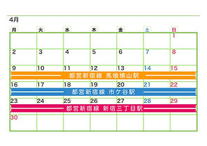 2018_ekibana_calendar4.jpeg
