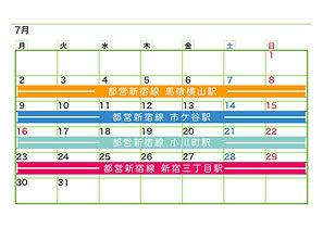 2018_ekibana_calendar7_web.jpeg