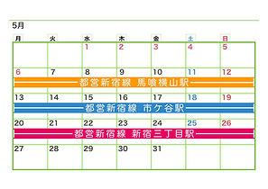 2019_ekibana_calendar5.jpeg