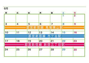 2019_ekibana_calendar6.jpeg