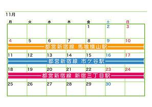 2019_ekibana_calendar11.jpeg