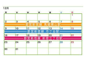 2019_ekibana_calendar12.jpeg