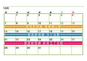 2019_ekibana_calendar10.jpeg