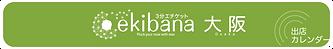 Osakaボタン.png