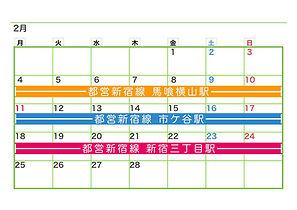 2019_ekibana_calendar2.jpeg