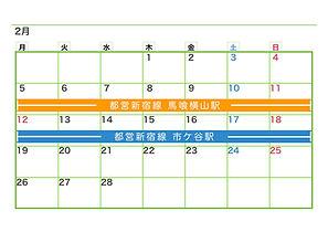 2018_ekibana_calendar2.jpeg
