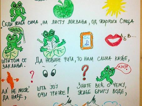 Žaba čita novine, učenje pesmice po NTC sistemu