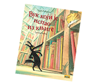 Vuk koji je ispao iz knjige, knjiga za sve uzraste