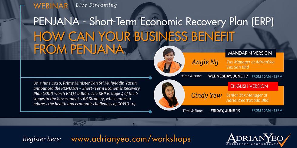 Free Webinar: PENJANA 国家经济重振计划, 您如何受益?