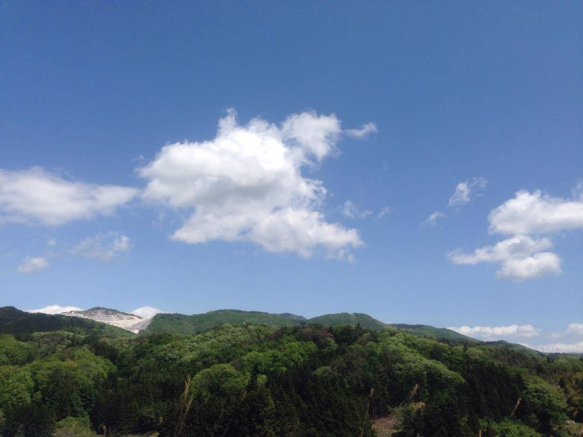 Mt.Ootakine