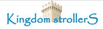 Kingdom Strollers.jpg