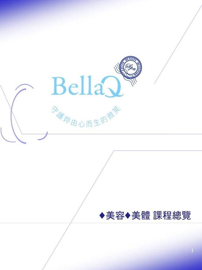 【BellaQ spa 寵愛全課程-美容&美體】